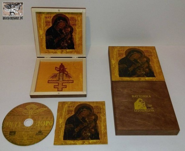 Batushka-box-set-e1449516401447